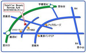 トータルカービューティセブンアートマップ