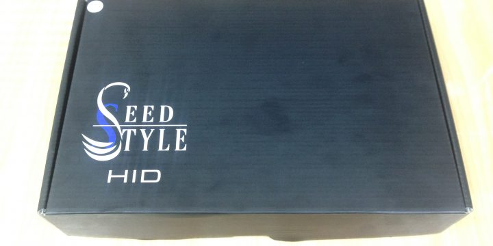 SEED STYLE HIDキット