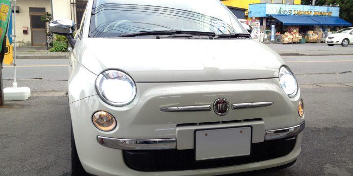 FIAT-フィアット500-HID6000K-H7取付後はとても明るく視認性もアップ致しました