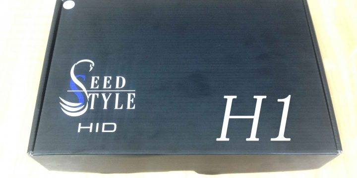 HID・H1コンバージョンキット