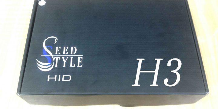HID・H3コンバージョンキット