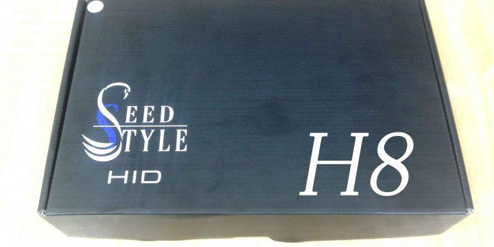 HID・H8コンバージョンキット