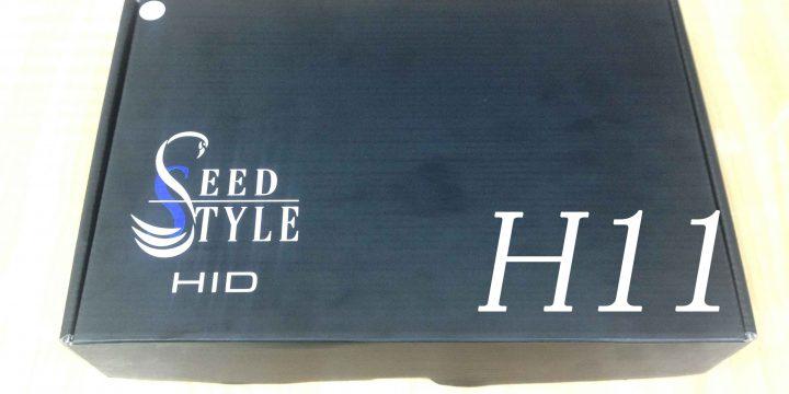 HID・H11コンバージョンキット