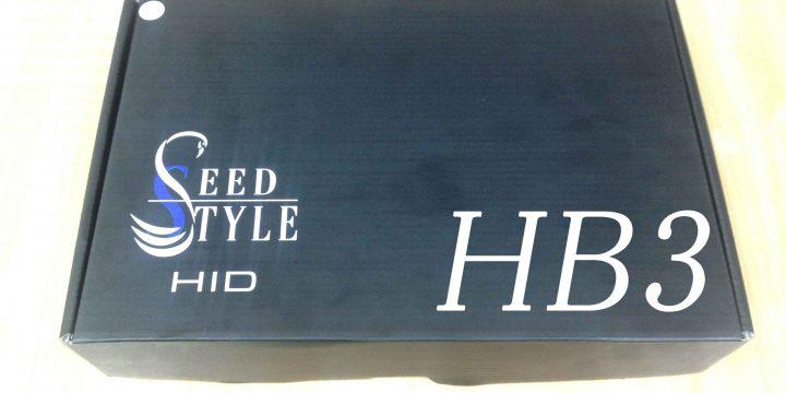 HID・HB3コンバージョンキット