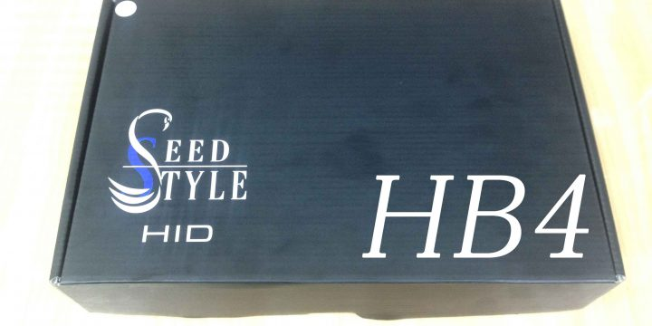 HID・HB4コンバージョンキット
