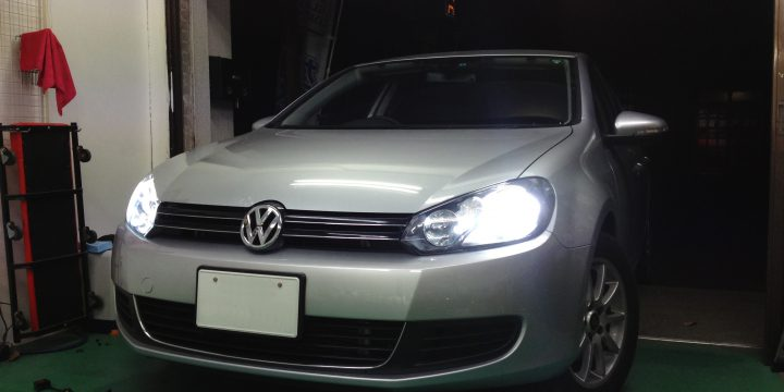 VWゴルフ6ヘットライトHID化