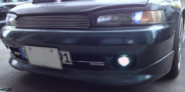 スバルレガシーワゴンのフォグランプH3をHID化