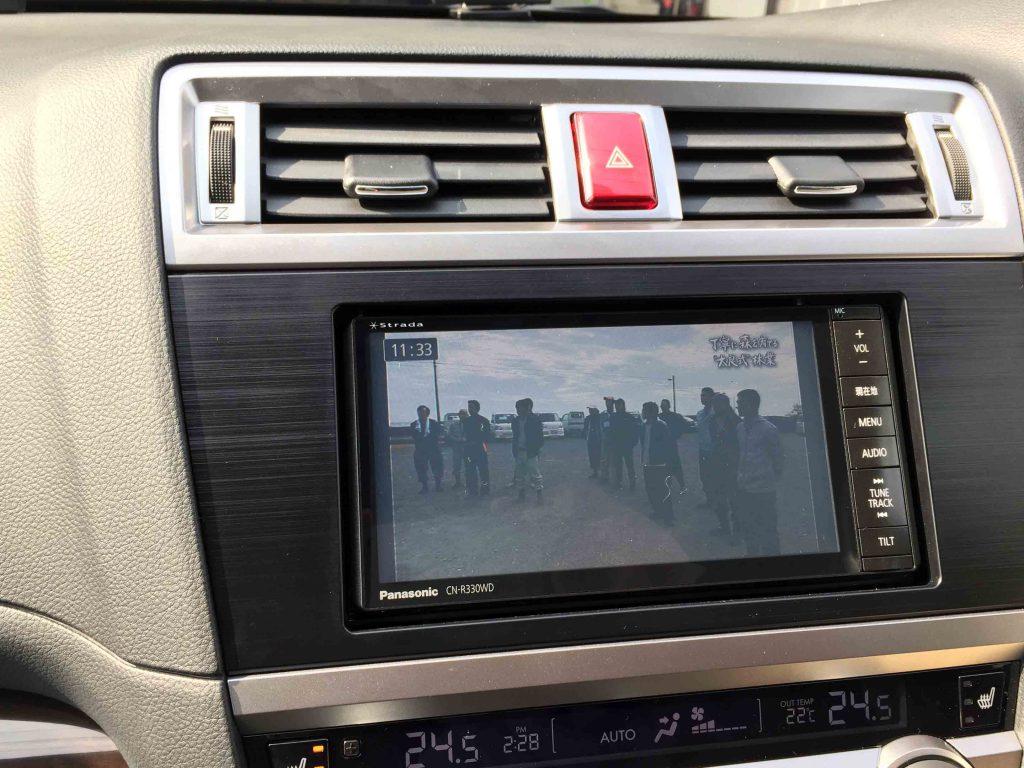 スバルBS9アウトバックへ取り付けたCN-R330WDの地デジ映像