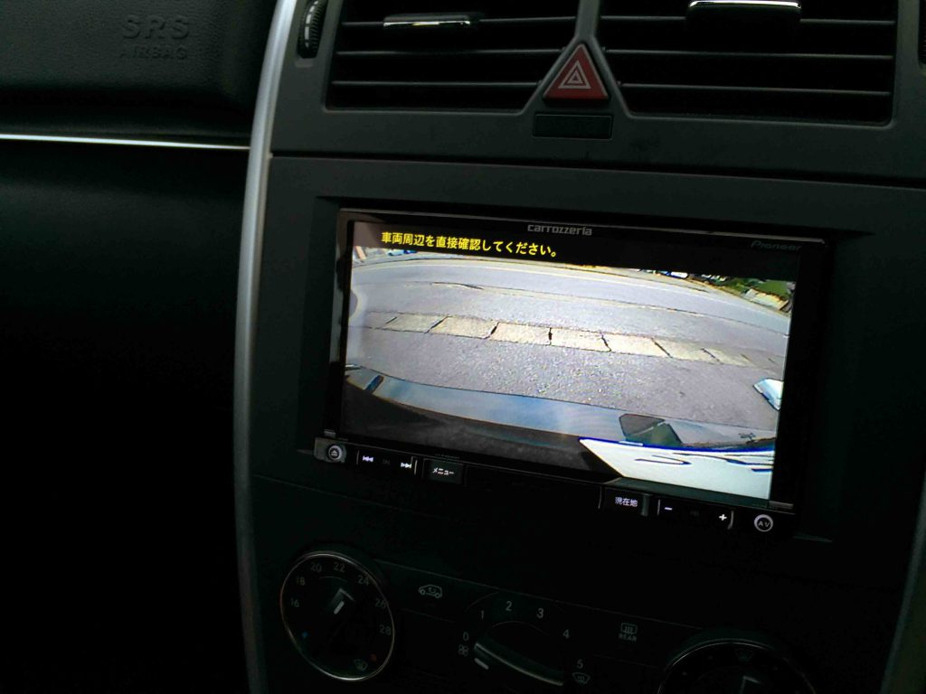 メルセデスベンツW245Bクラスへ取り付けたバックカメラ映像
