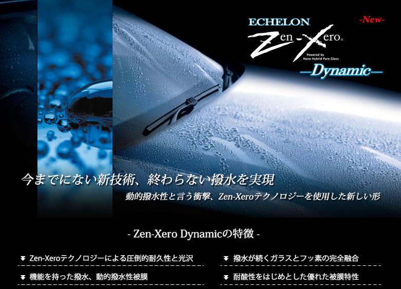 ECHELON-Zen-Zero-Dynamic