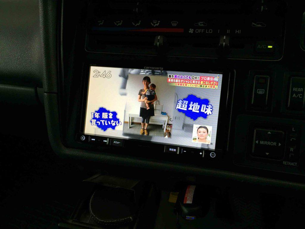 トヨタ100系ハイエースに取り付けたカーナビの地デジ映像