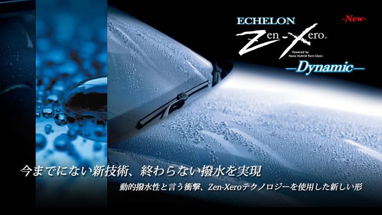 ECHELON Zen-Xero Dynamic
