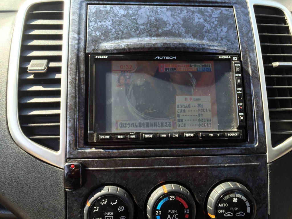 日差ウイングロードのオーテックナビへ地デジチューナーを取り付けました