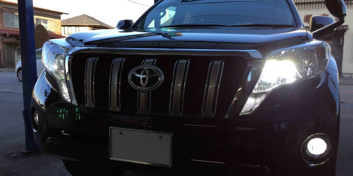 トヨタ150系プラドのヘッドライトとフォグを3000ルーメンLEDバルブへ交換致しました