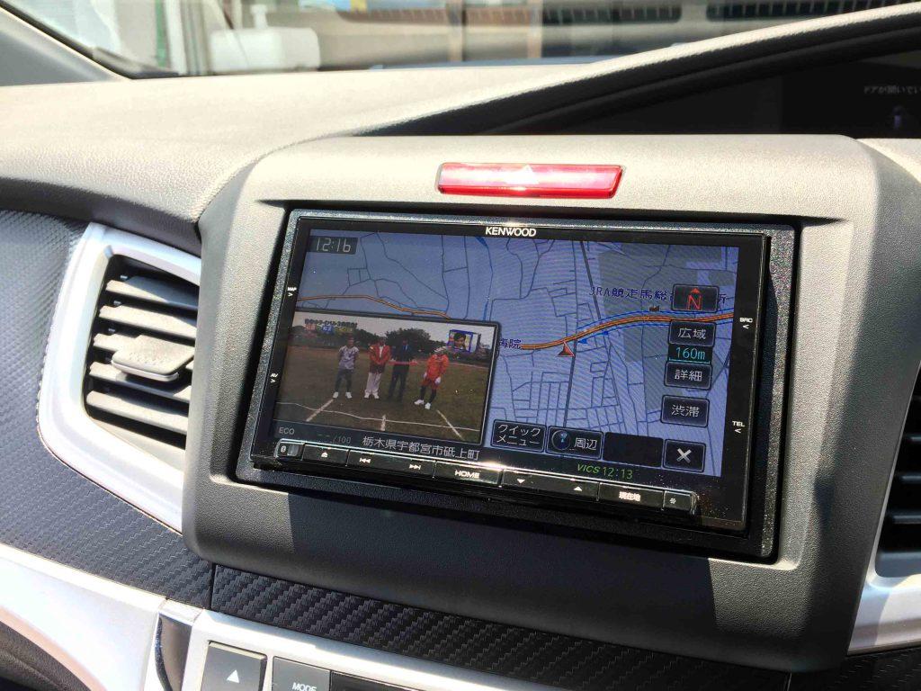 ホンダジェイドに取り付けたケンウッドMDV-Z701のナビ画面
