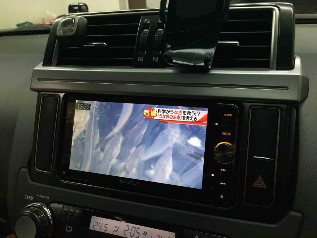 トヨタ150系ランドクルーザープラドへ取り付けたカーナビの地デジ映像