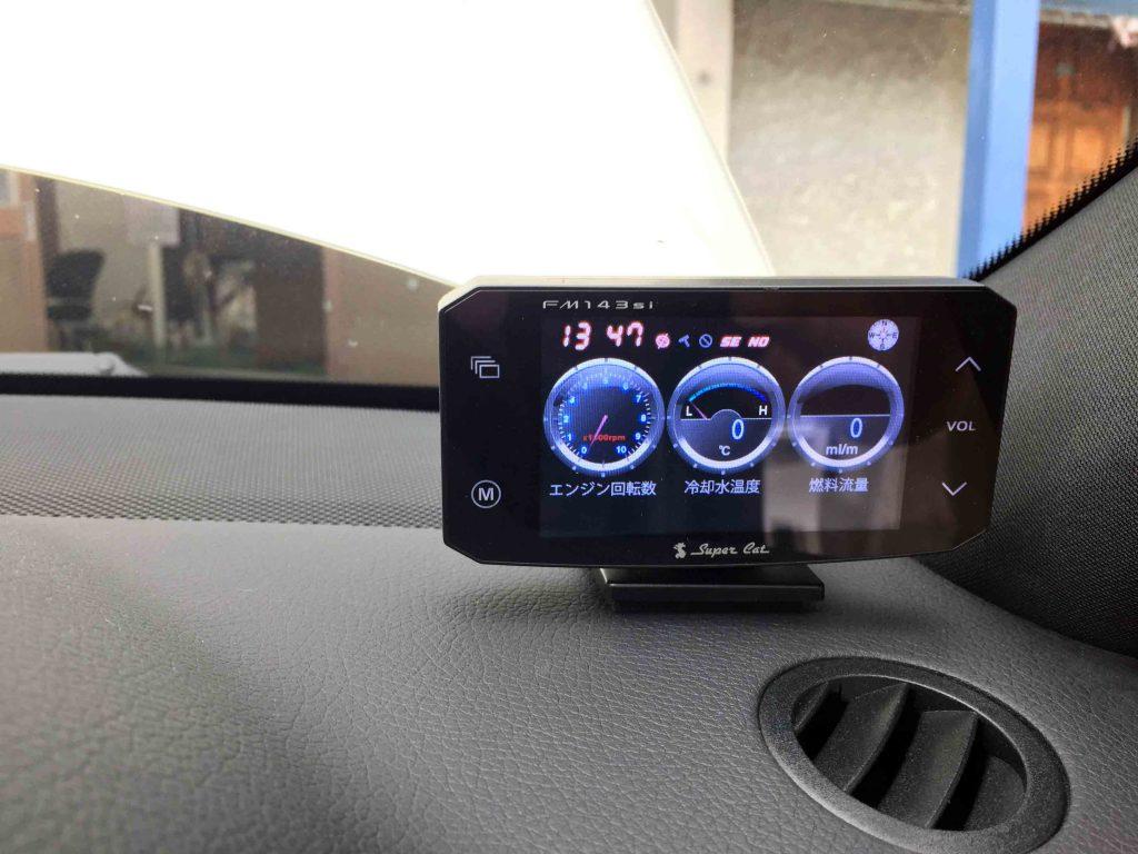 ユピテルスーパーキャットFM143siをダッシュボー上にお取り付け致しました。