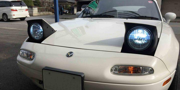 マツダユーノスロードスターNA系にHIDキットを取り付けライトの明るさが格段にアップ。