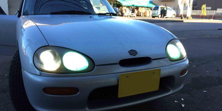 スズキカプチーノへ取り付けた当店のHID-35WキットをHiビームへ取り付け点灯。
