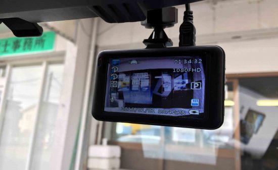 スバルBR9レガシィへお客様持ち込み品のドライブレコーダーをお取り付け致しました。