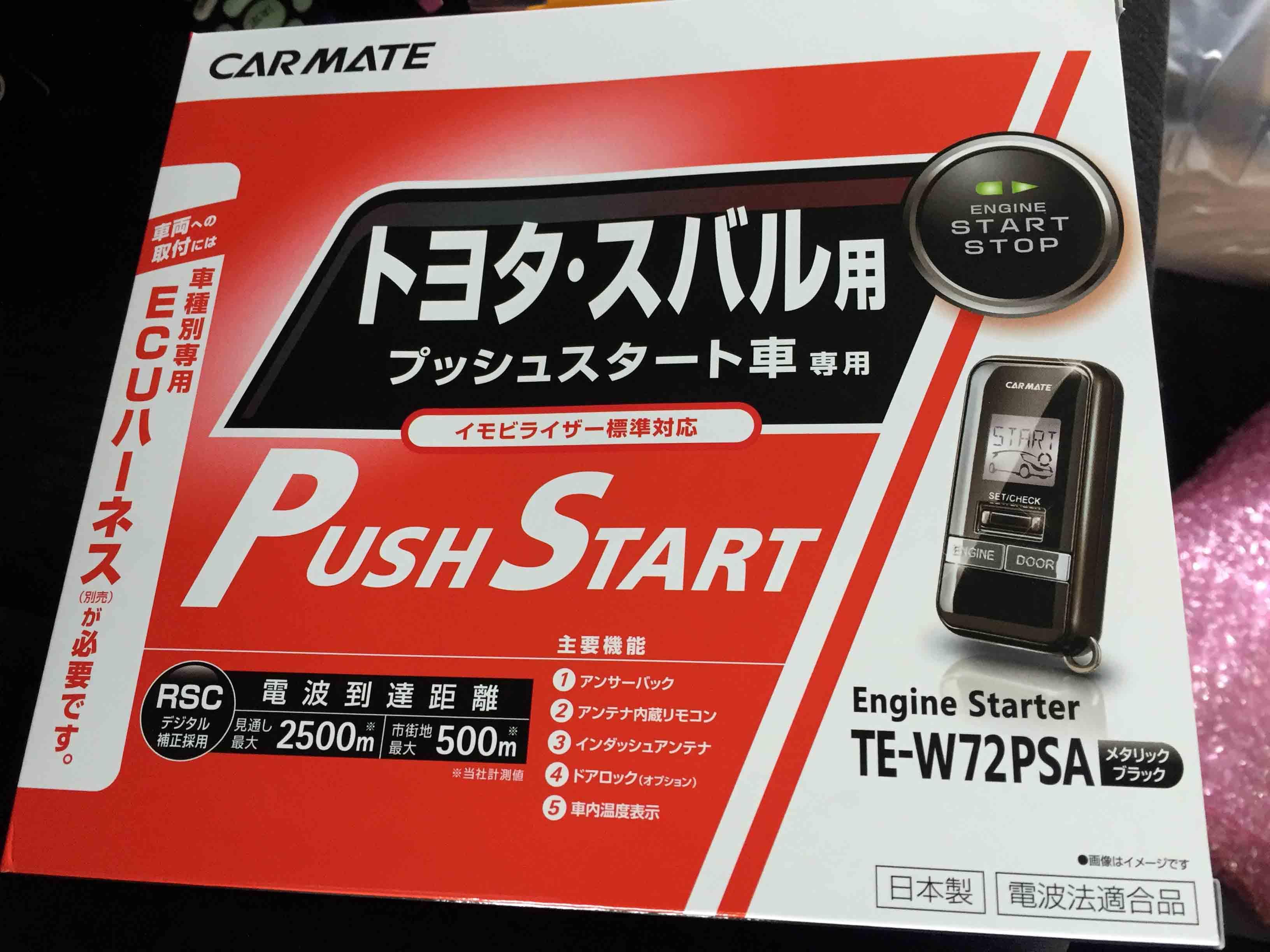 トヨタエスクァイアへ取り付けたカーメイトTE-W72PSA