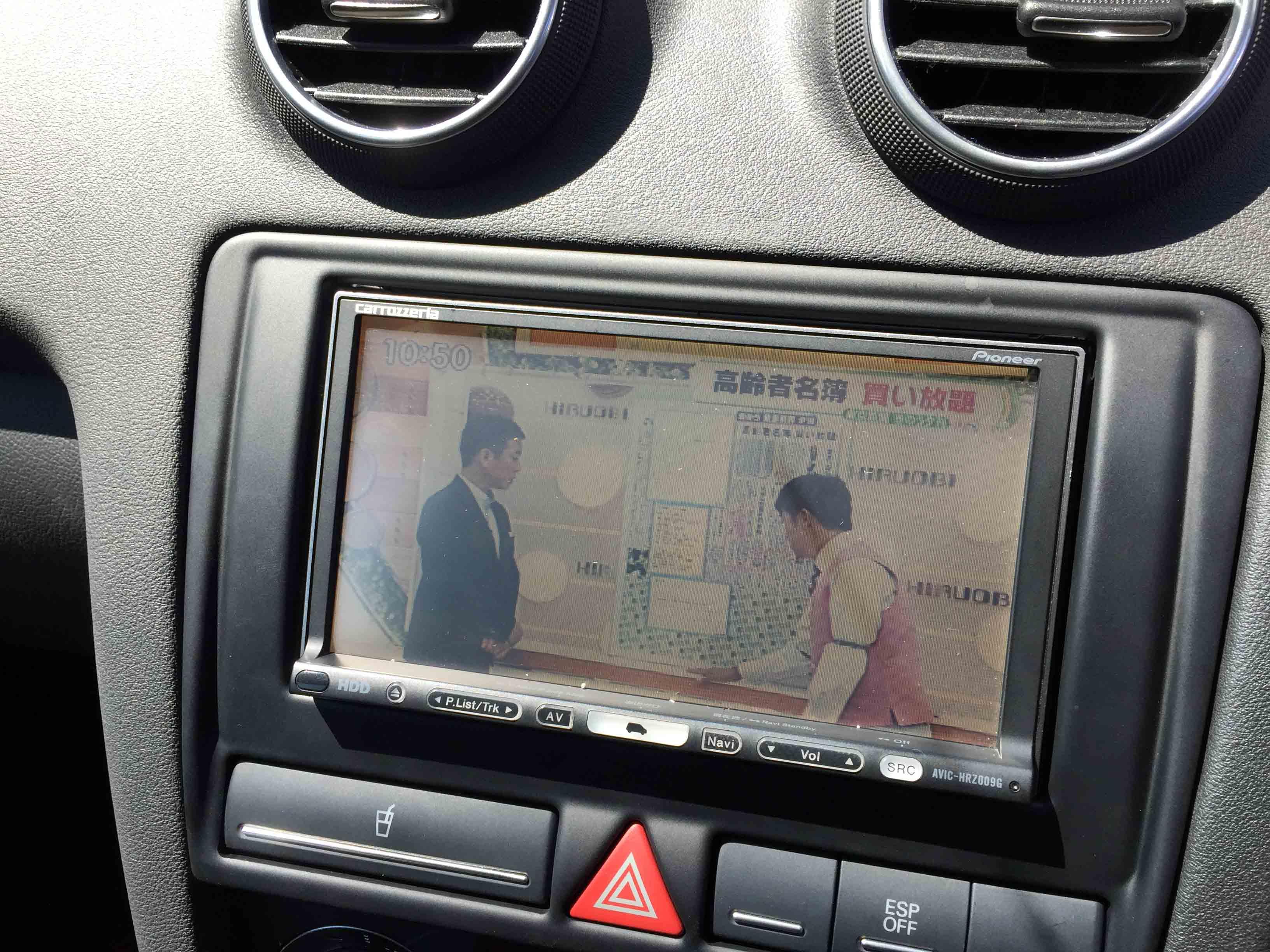 アウディA3へ取り付けたカーナビの地デジ映像