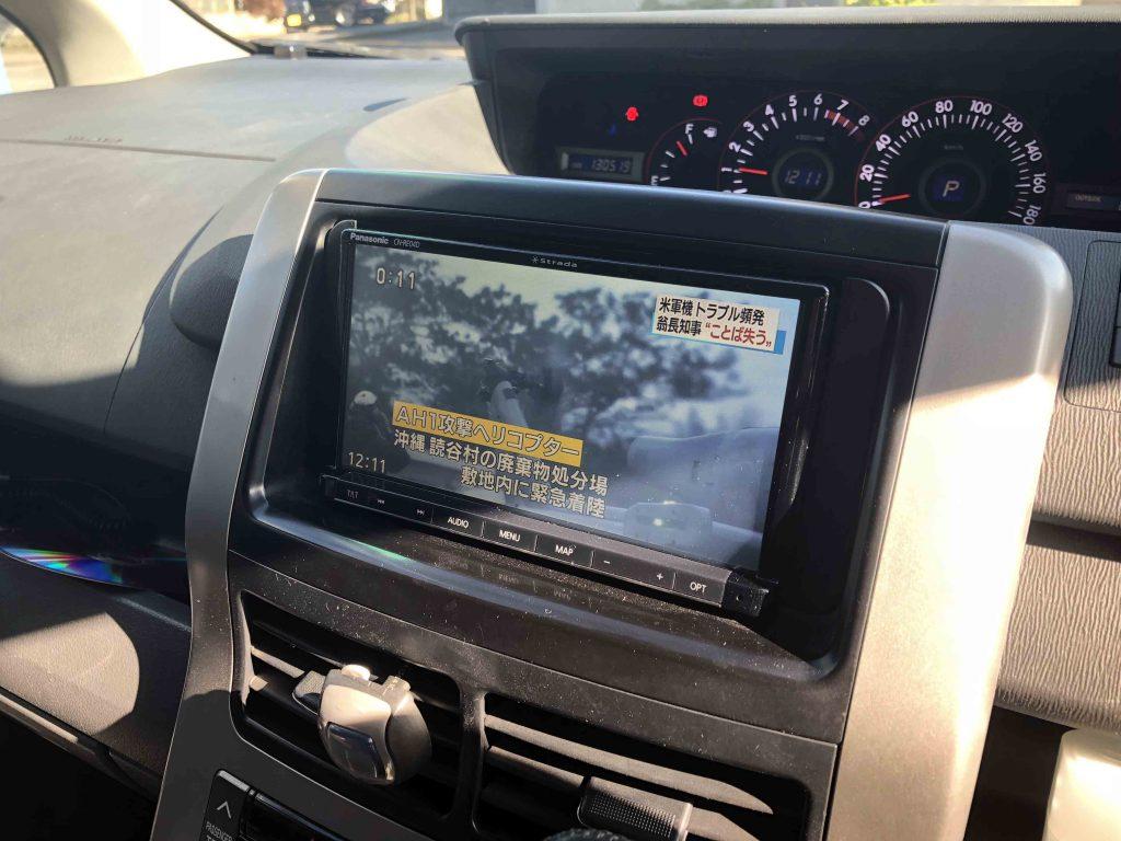 トヨタヴォクシー70系に取り付けたCN-RE04Dの地デジ映像