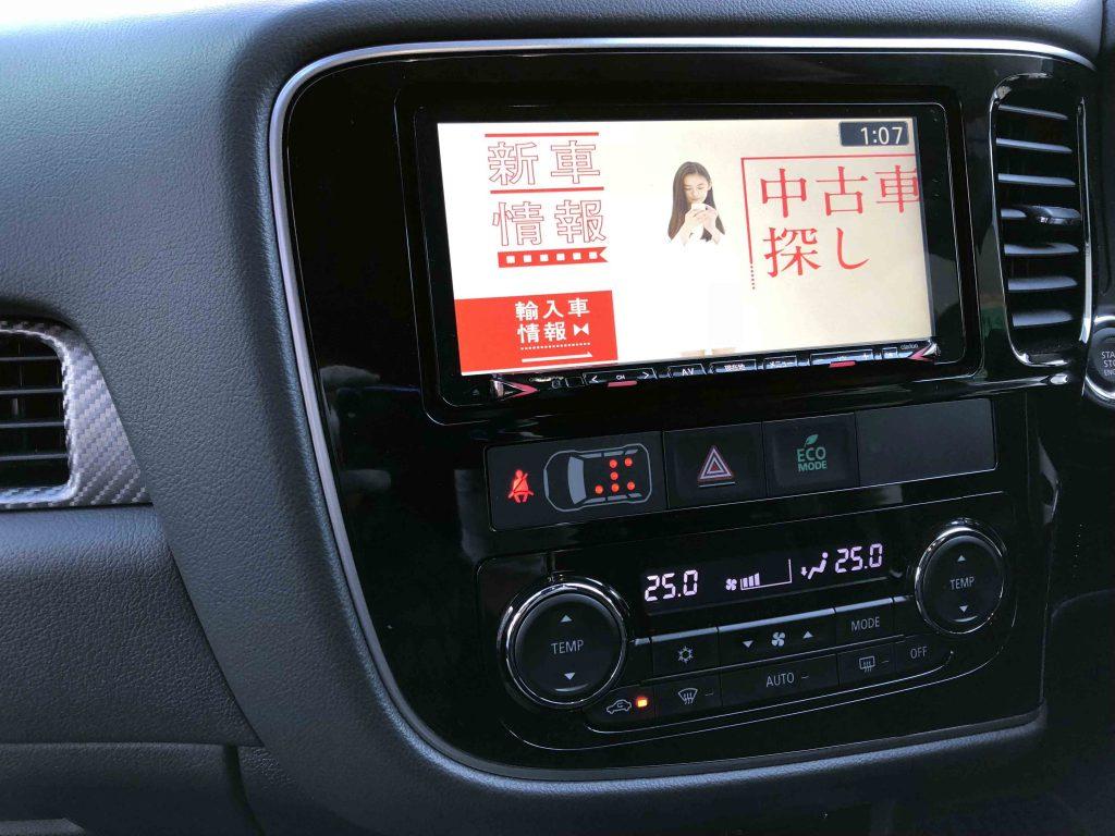 三菱アウトランダーディーラーオプションナビMZ609736(NX777W)へ専用TVハーネス取り付け後